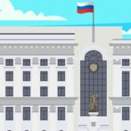15 важных позиций из первого обзора Верховного суда
